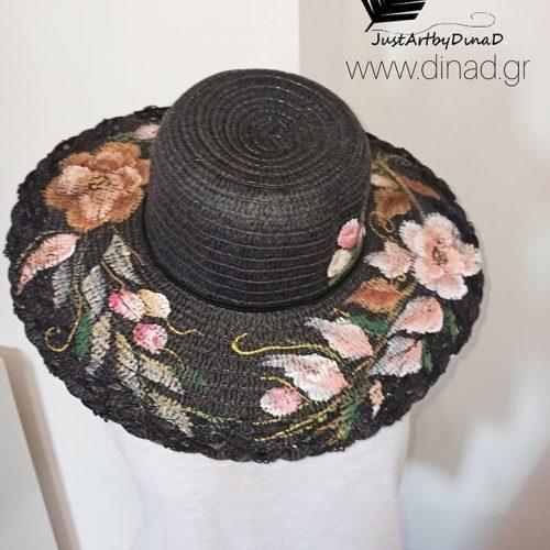 psathino kapelo loyloydia