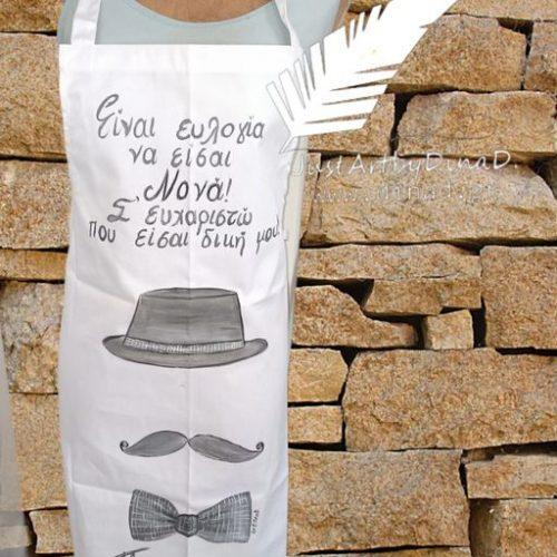 podia nonou nonas vaftisis xeiropoiiti zografismeni littleman moustaki